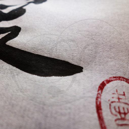 calligraphie-chinoise-vertus-xing-shu-amour-02