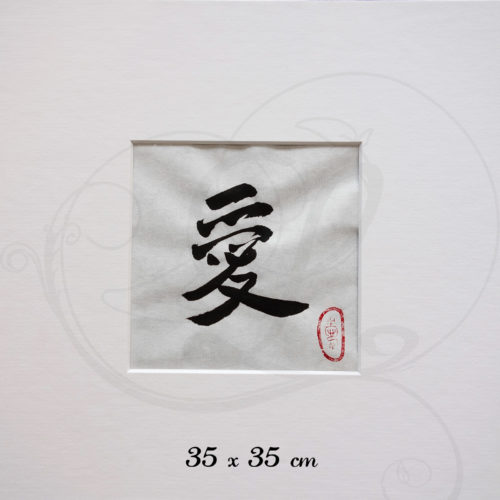 calligraphie-chinoise-vertus-xing-shu-amour-grand-format