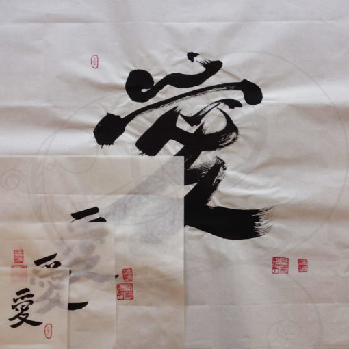 calligraphie-chinoise-vertus-xing-shu-amour-tous-formats