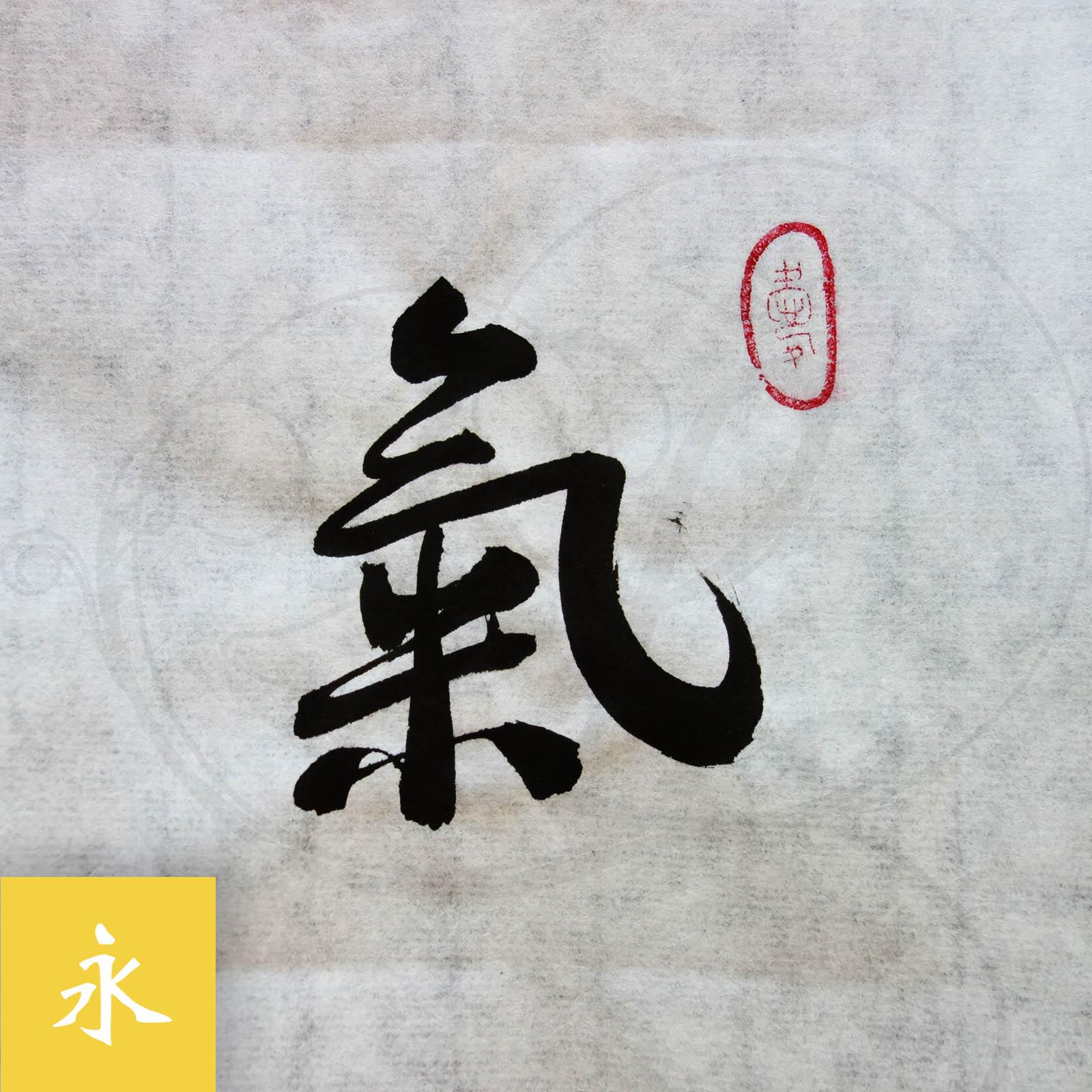 chi chinois