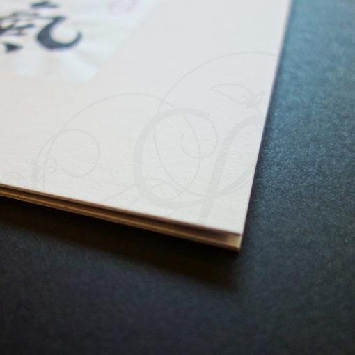 calligraphie-chinoise-vertus-xing-shu-chi-03