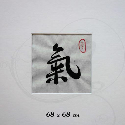 calligraphie-chinoise-vertus-xing-shu-chi-format-large