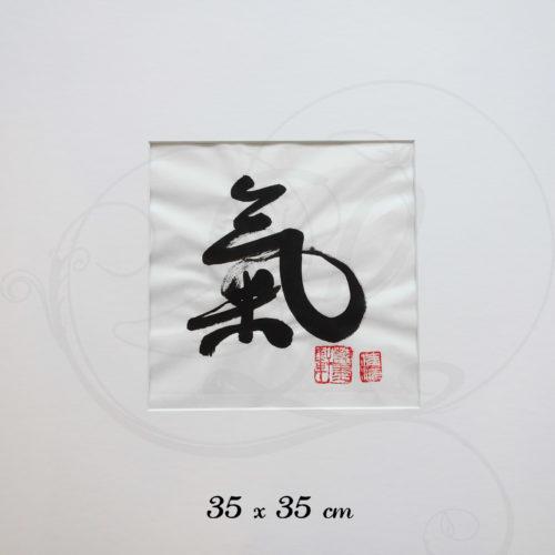 calligraphie-chinoise-vertus-xing-shu-chi-grand-format