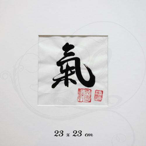 calligraphie-chinoise-vertus-xing-shu-chi-moyen-format