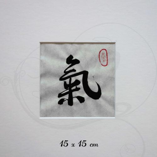 calligraphie-chinoise-vertus-xing-shu-chi-petit-format