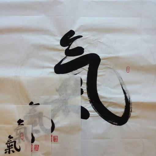 calligraphie-chinoise-vertus-xing-shu-chi-tous-formats