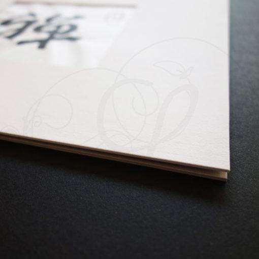 calligraphie-chinoise-vertus-xing-shu-zen-03