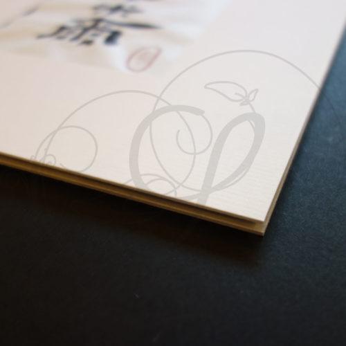 calligraphies-prenom-feminin-lishu-02