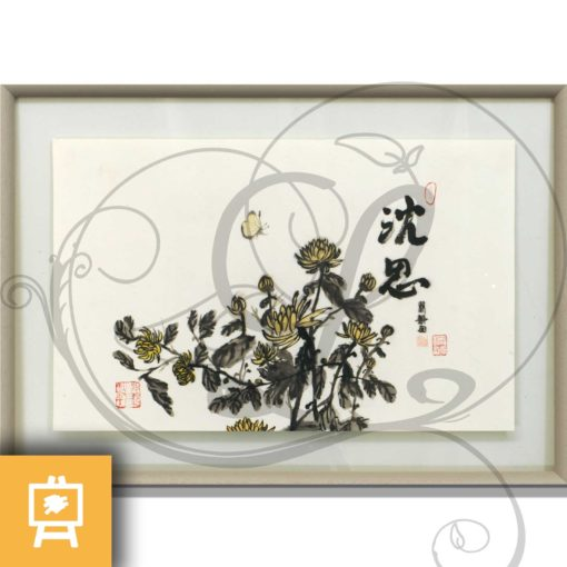 chrysanthem-ching-yuan-legendart