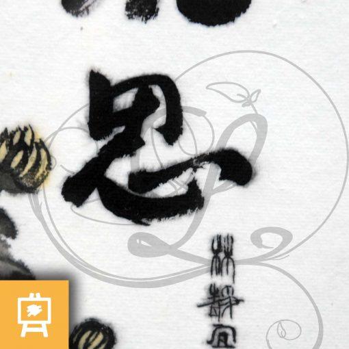 chrysanthème-ching-yuan-legendart
