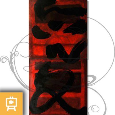 amour-china-yuan-legendart-calligraphie-peinture