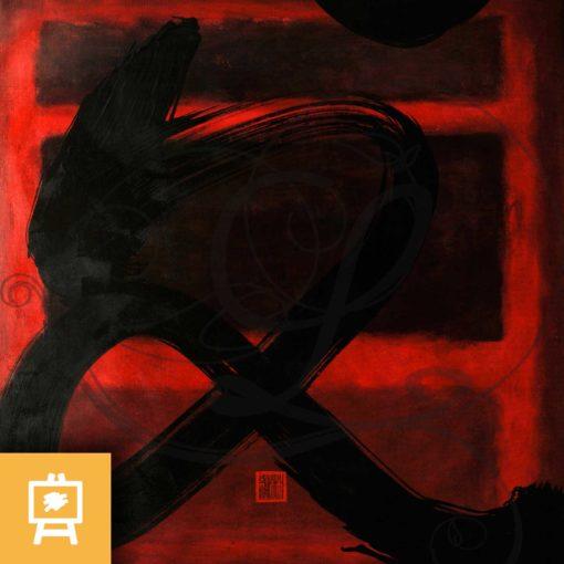 amour-china-yuan-legendart-peinture-byptique-bas