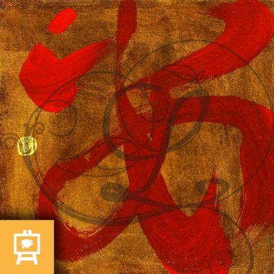 la-paix-ching-yuan-legendart