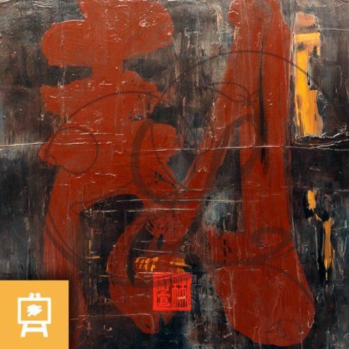 silence-ching-yuan-legendart